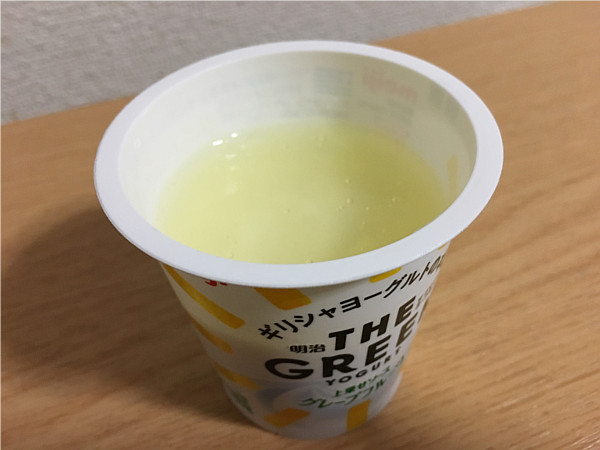 明治「ザグリークヨーグルト グレープフルーツ」←爽やか系のギリシャヨーグルト!5