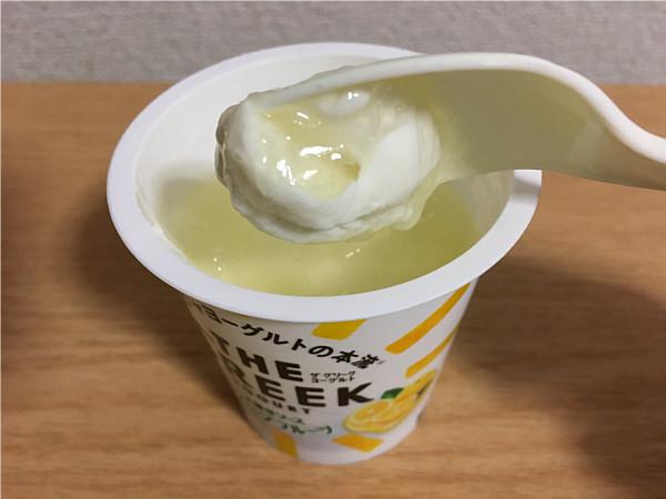 明治「ザグリークヨーグルト グレープフルーツ」←爽やか系のギリシャヨーグルト!7