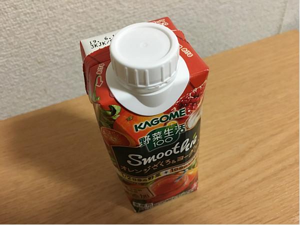カゴメ野菜生活100スムージー「オレンジざくろ&ヨーグルト」1日分のビタミンCや食物繊維が摂れる!2