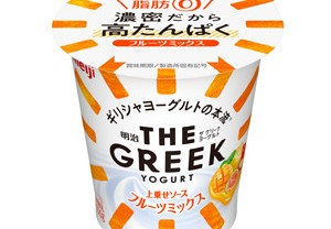 【1月29日新発売】明治THE GREEK YOGURTフルーツミックス←低カロリー高たんぱくヨーグルト!