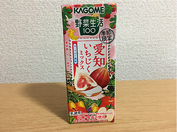 カゴメ野菜生活100「愛知いちじくミックス ヨーグルト風味」←飲んでみた!5