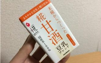 自然な甘みのマルコメ「こうじ甘酒豆乳ブレンド」砂糖不使用・アルコール0%