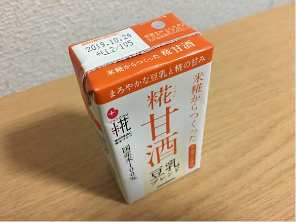 自然な甘みのマルコメ「こうじ甘酒豆乳ブレンド」砂糖不使用・アルコール0%2