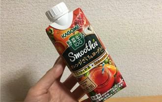 カゴメ野菜生活100スムージー「オレンジざくろ&ヨーグルト」1日分のビタミンCや食物繊維が摂れる!