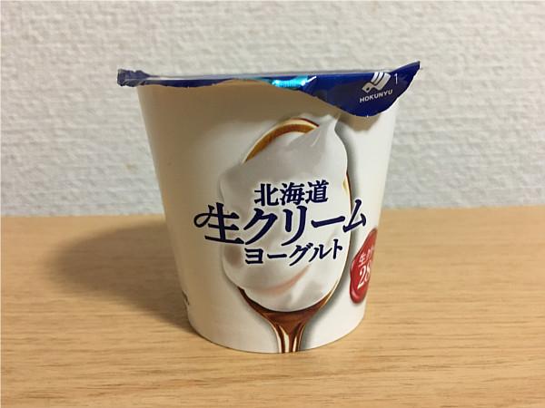 北海道乳業「北海道生クリームヨーグルト」←おいしさがギュ~と詰まったヨーグルト!4