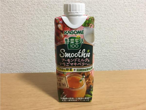 「アーモンドミルク&いちごマキベリースムージー」カゴメ野菜生活100!飲んだ感想