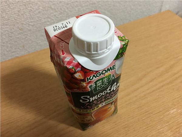 カゴメ野菜生活100 「アーモンドミルク&いちごマキベリースムージー」