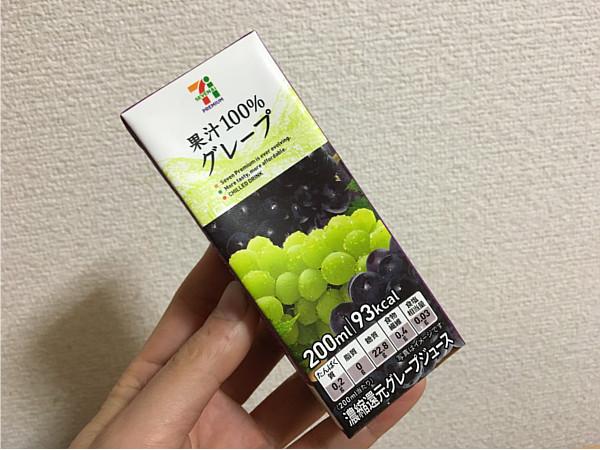 セブンイレブン「果汁100%グレープジュース200ml」←久しぶりに飲んだらおいしかったです!