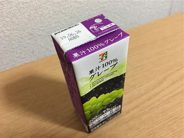 セブンイレブン「果汁100%グレープジュース」