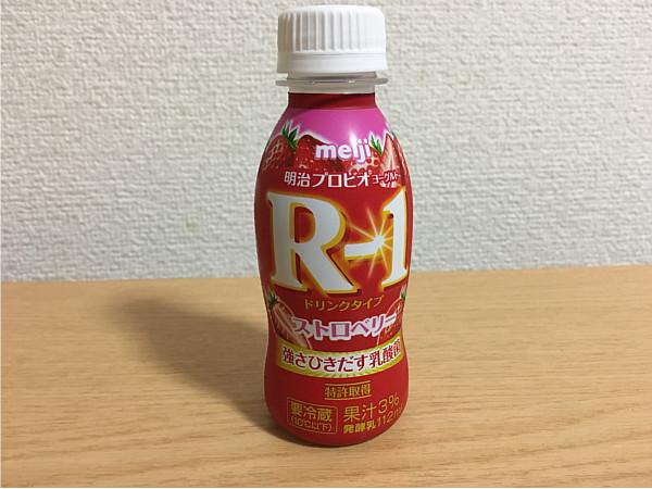 明治R-1ドリンクタイプ「ストロベリー112ml」口コミ評価