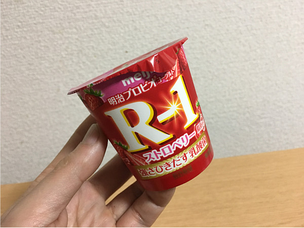 明治R-1ヨーグルトストロベリー脂肪ゼロ←食べるタイプも果肉たっぷりでおいしい!