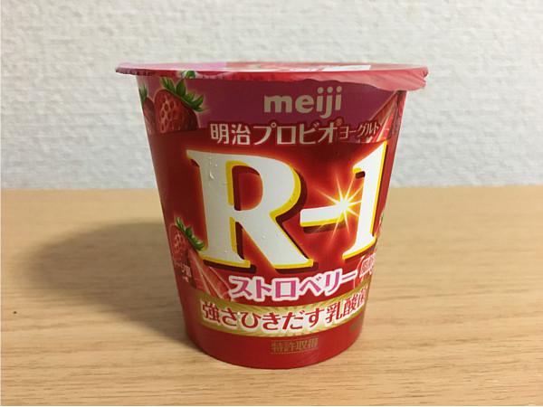 明治R-1ヨーグルトストロベリー脂肪ゼロ口コミ評価