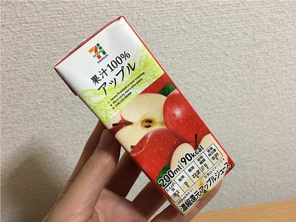 セブンイレブン「果汁100%アップル」←安定しておいしいフルーツジュースでした!