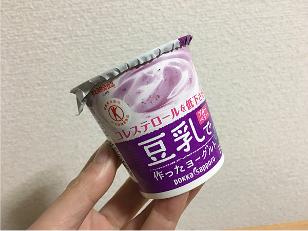 ポッカサッポロ「豆乳で作ったヨーグルト(ブルーベリー)」←このシリーズで一番おいしいかなぁ~!