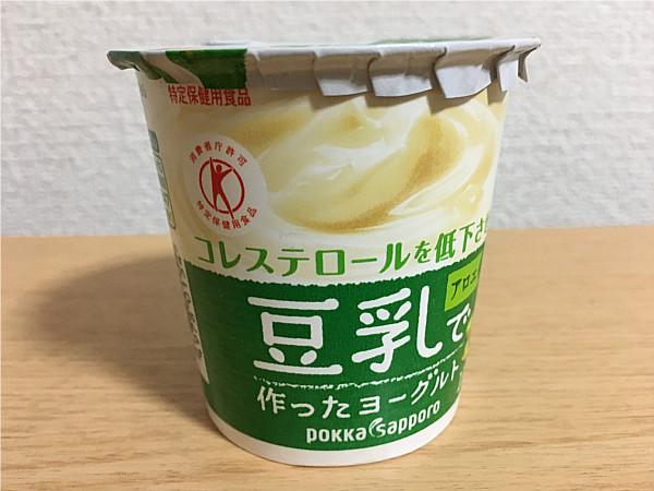 ポッカサッポロ「豆乳で作ったヨーグルト(アロエ)」口コミ評価