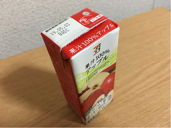 セブンイレブン「果汁100%アップル」概要