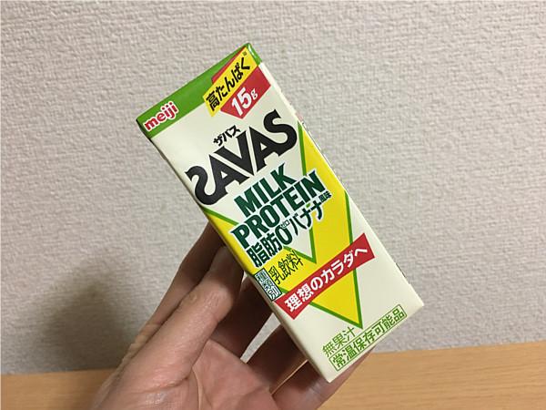 ザバスミルクプロテイン「脂肪0バナナ」←中々おいしいプロテインです!