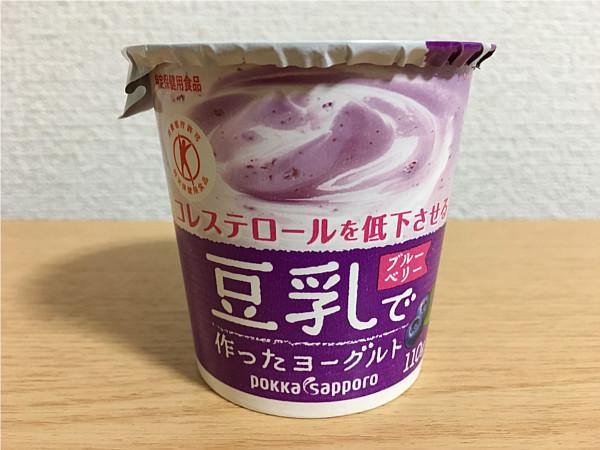 ポッカサッポロ「豆乳で作ったヨーグルト(ブルーベリー)」口コミ評価