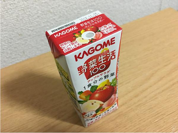 カゴメ野菜生活100「アップルサラダ」