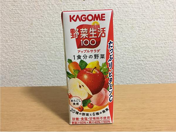 カゴメ野菜生活100「アップルサラダ」口コミ評価