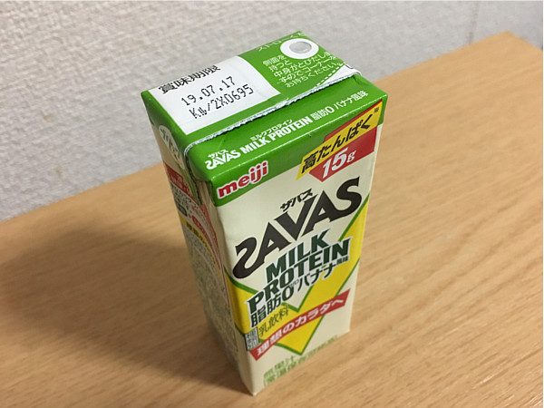 ザバスミルクプロテイン脂肪0「バナナ風味」概要