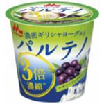 【5月21日新発売】パルテノ「アサイーミックスソース入」