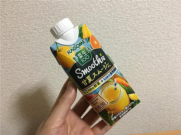 カゴメ野菜生活100「甘夏スムージーミックス」食物繊維・ビタミンC・葉酸など配合!