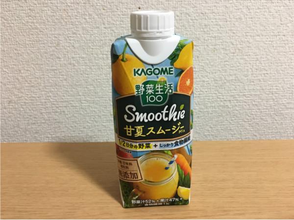 カゴメ野菜生活100「甘夏スムージーミックス」口コミ評価