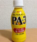 【5月27日リニューアル発売】明治プロビオヨーグルトPA-3