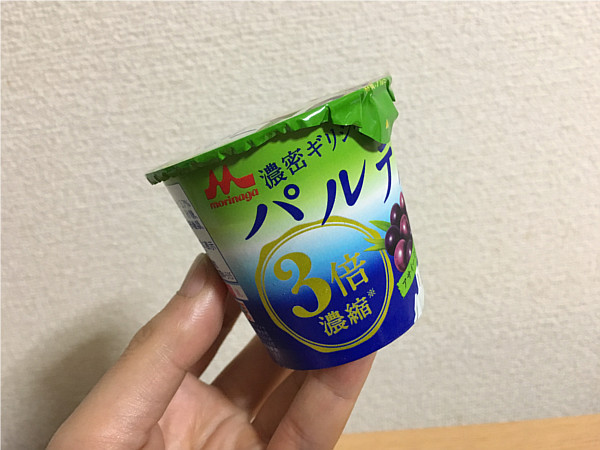 ギリシャヨーグルトパルテノ「アサイーミックスソース入り」←食べてみた!