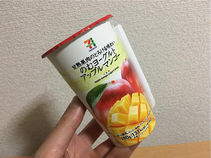 セブンイレブン「のむヨーグルトアップルマンゴー」←飲んでみました!
