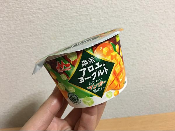 森永アロエ&ヨーグルト「味わいマンゴー果肉入り」←食べてみました!