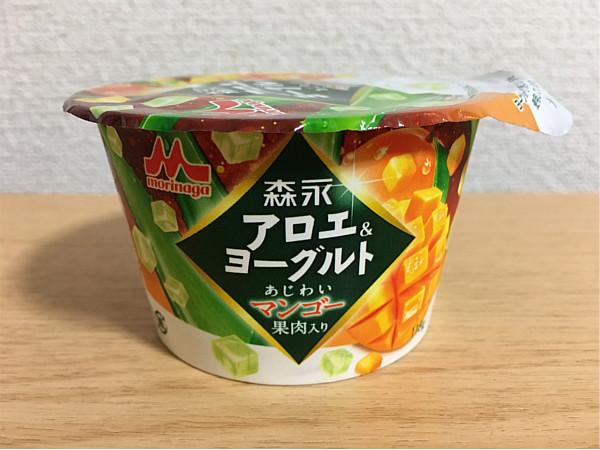 森永アロエ&ヨーグルト「味わいマンゴー果肉入り」口コミ評価
